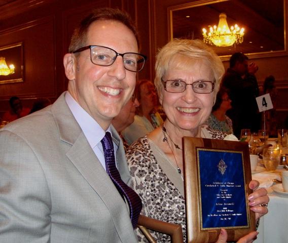 Arlene Astrowski Award