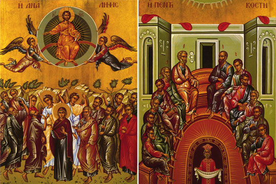 Ascension and Pentecost icons