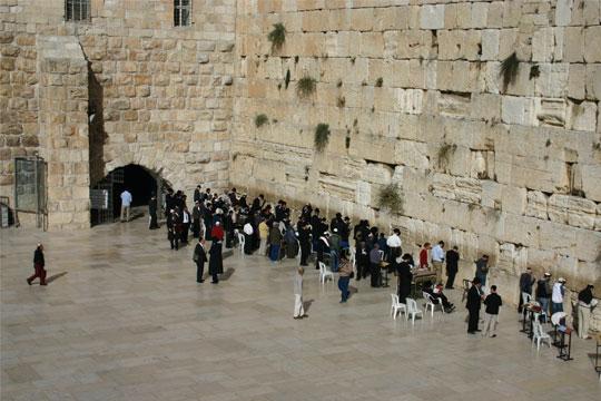 Western Wall - Wailing Wall - Jerusalem