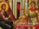 Lenten Disciples - icon of Jesus and Samaritan Woman at the Well